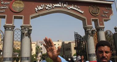 عمر يتبرع بخاله عرفات لصندوق تحيا مصر
