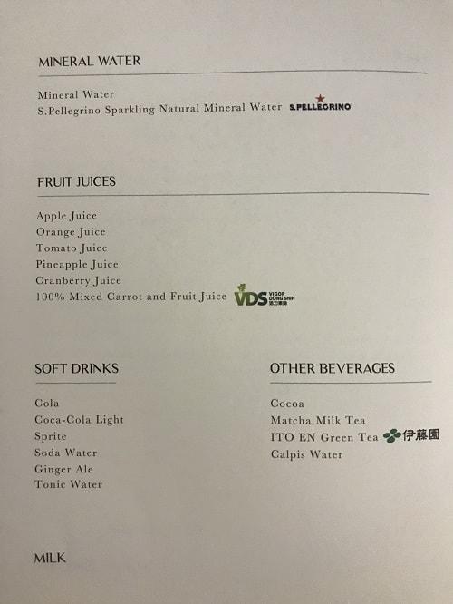 Beverage menu while flying biz