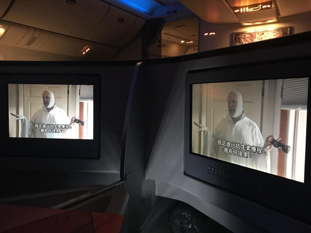 Dual TV screens