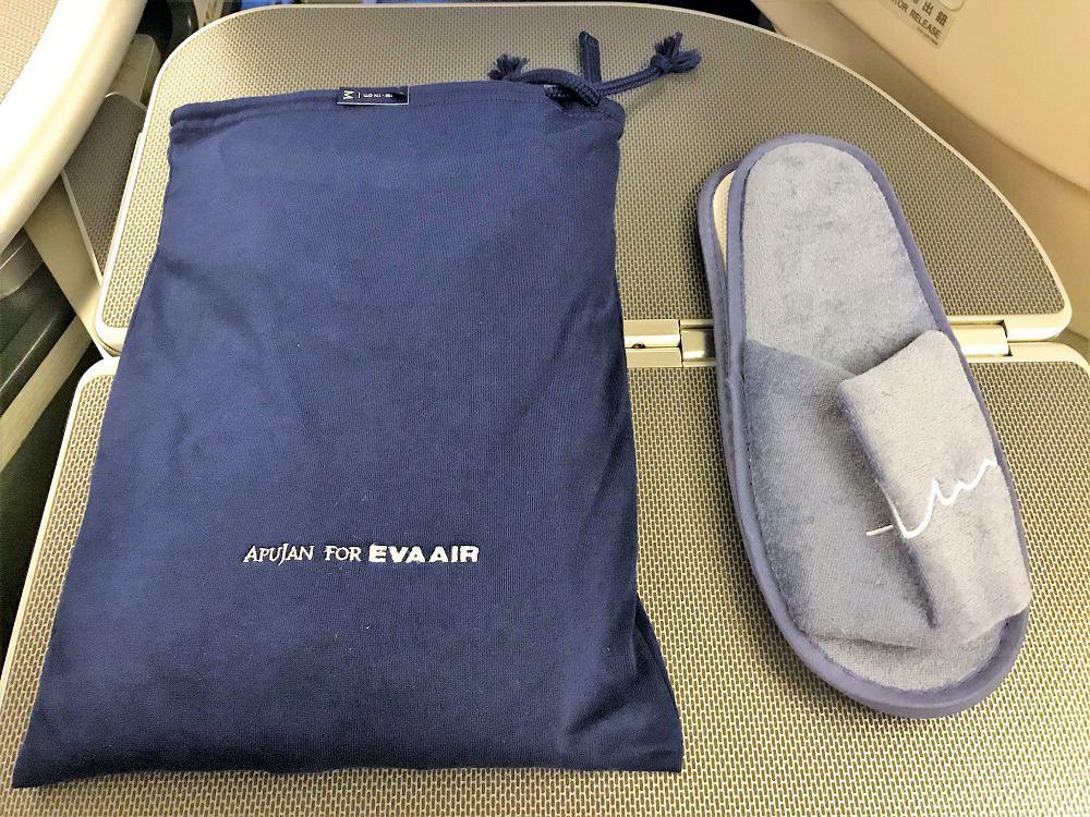EVA Air Business Class Pajamas