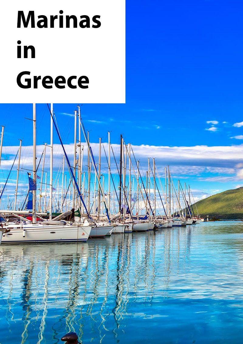 Marinas In Greece