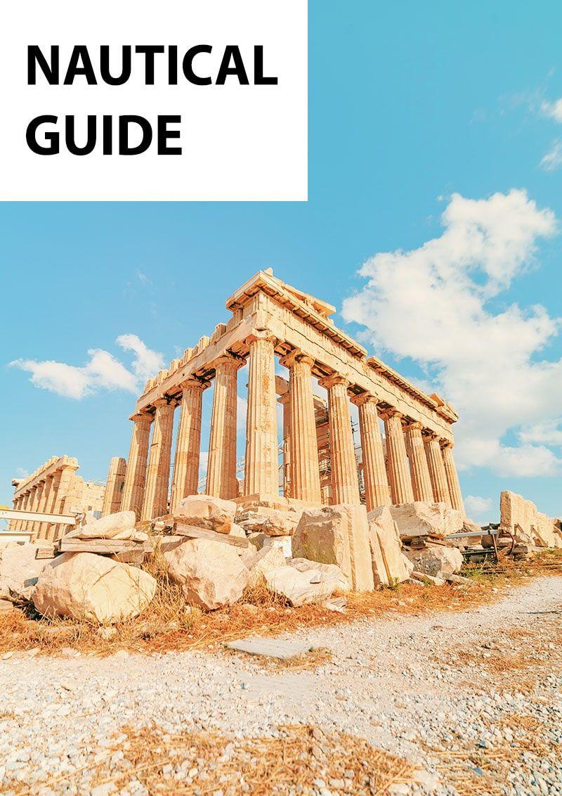Nautical Guide