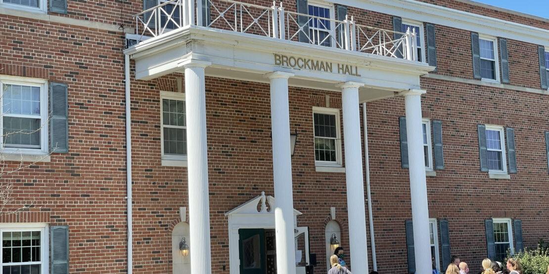 Brockman Hall