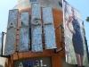 ANGL Los Angeles Backlit SolaRay sign (768x1024) (2).jpg