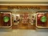 BBW Aventura Store Facade (1024x681).jpg