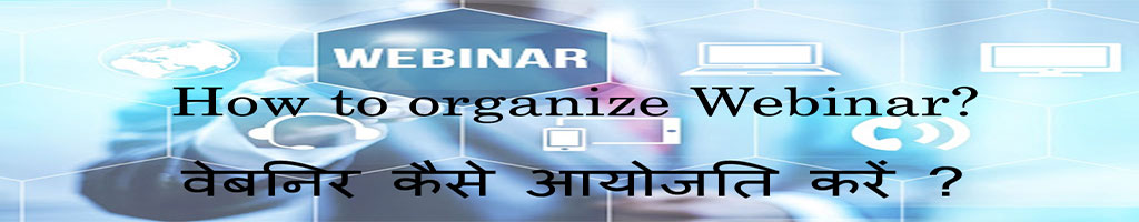 How to organize webinar