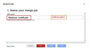Generate Webinar Certificate Automatically name your job