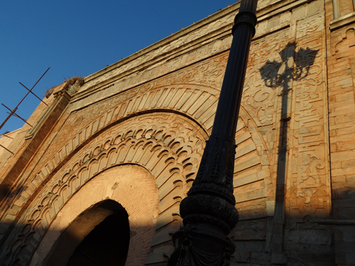 Bab Agnaou gate - Kasbah District