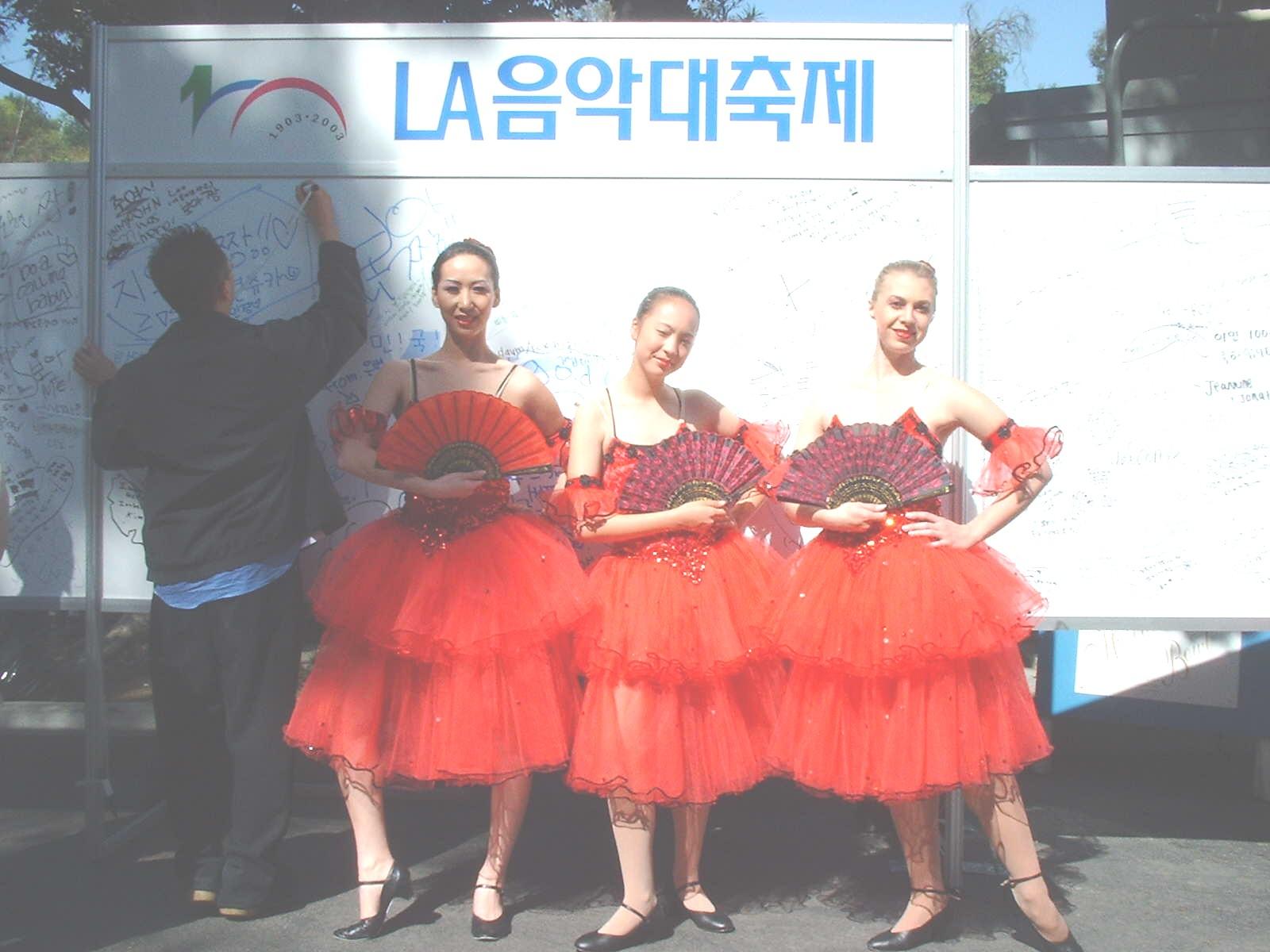 Jean Ballet School
