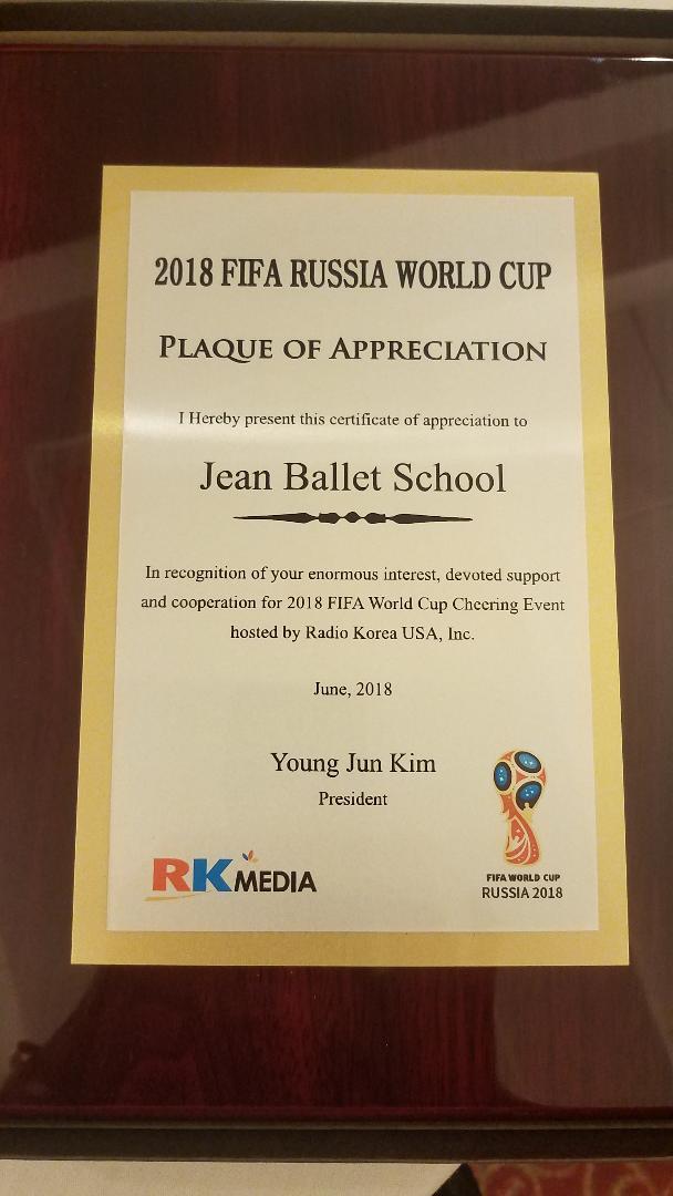2018 FIFA RUSSIA WORLD CUP PLAQUE OF APPRECIATION