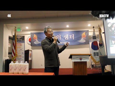 """29. """"한국 술의 가치와 국제화를 위한 논의"""""""