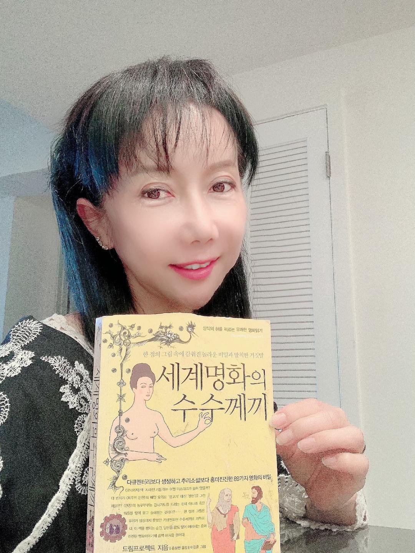 """8월 미션 2"""" 세계 명화의 수수께끼 """" 북 리뷰"""