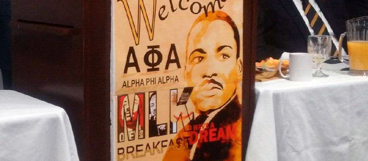 MLK Breakfast Poster