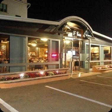 Ресторан-пиццерия Anema E Core