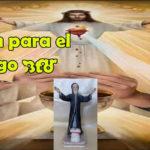 Oración para el domingo 17 de octubre