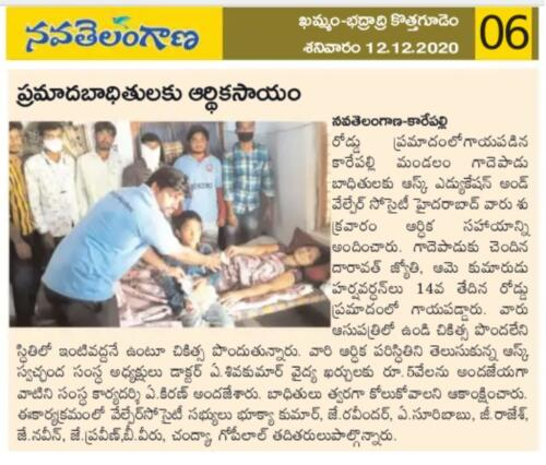 Donation for Road Accident Victims - Navatelangana