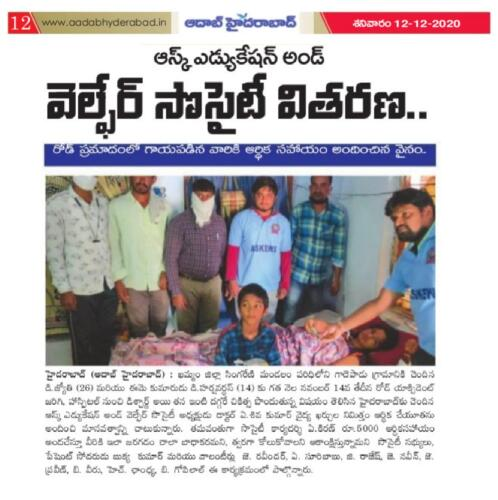 Donation for Road Accident Victims -Aadhab Hyderabad