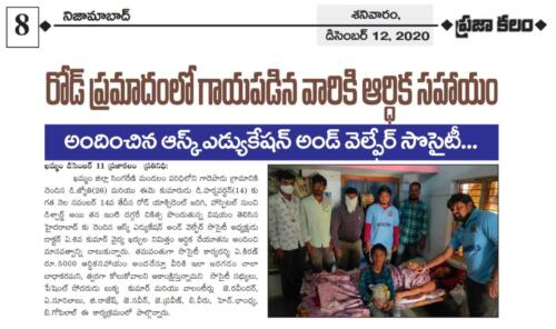 Donation for Road Accident Victims - Praja Kalam