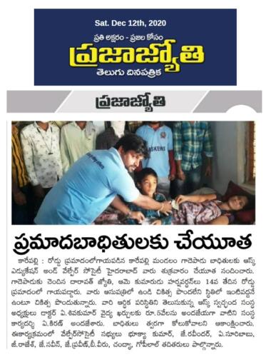 Donation for Road Accident Victims- Prajajyothi
