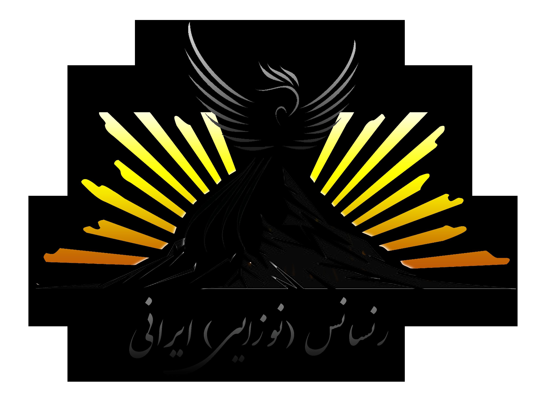 Persian Renaissance Logo