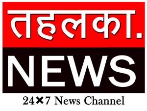 Tehelka.News