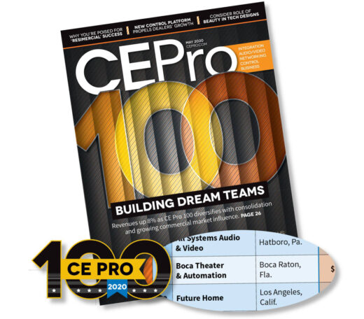 CE Pro's top 100!