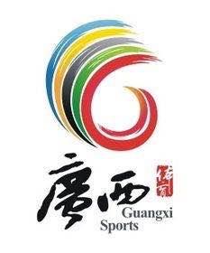Guangxi Sports