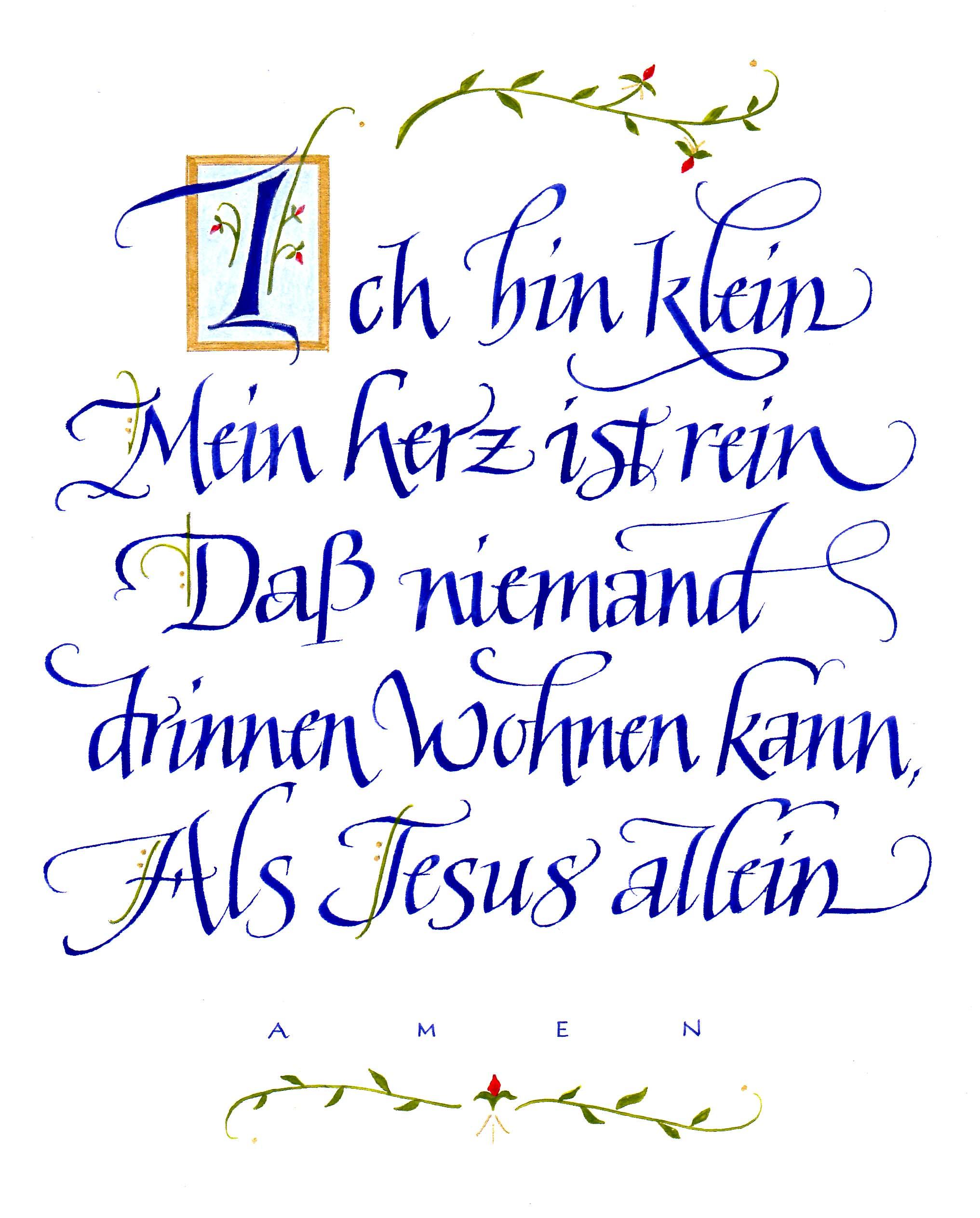 German Prayer final001