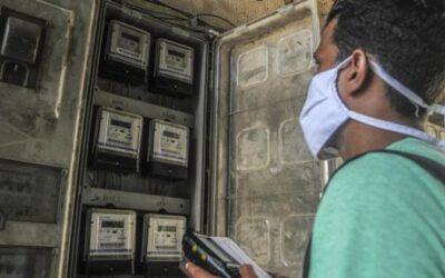 Cuba: Aumentará 4.8 veces el precio de las tarifas eléctricas en el país.