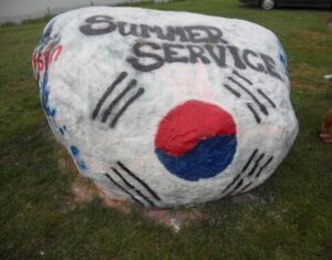 South Korea 2011