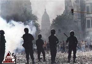 201201 policia