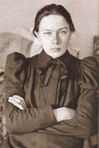 Nadezhda Krúpskaya