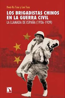 brigada china en la republica libro