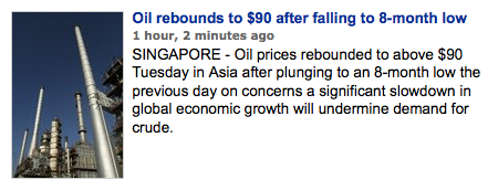 Oil Prices Rising, Hooray!