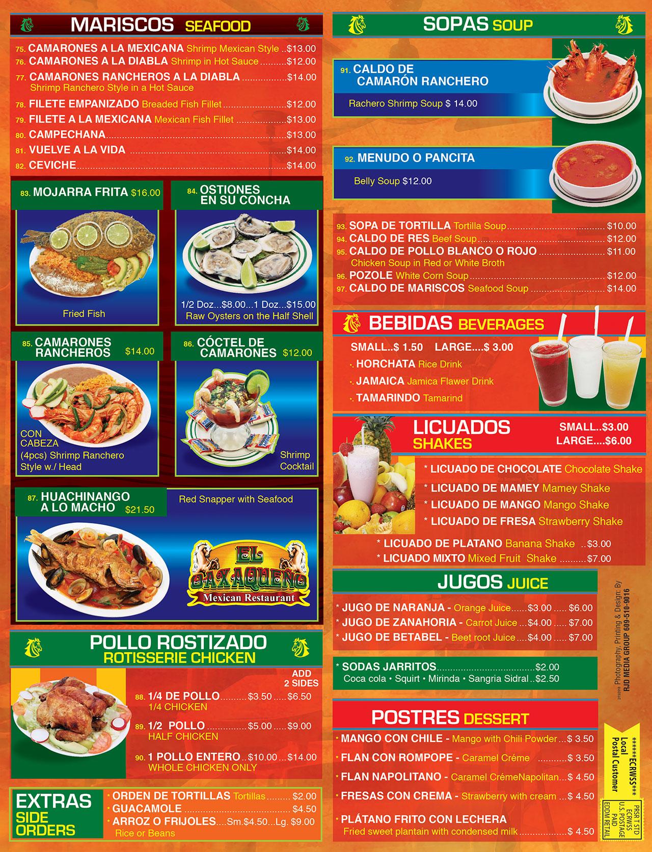 El Oaxaqueno Restaurant Long Branch Menu Page 4