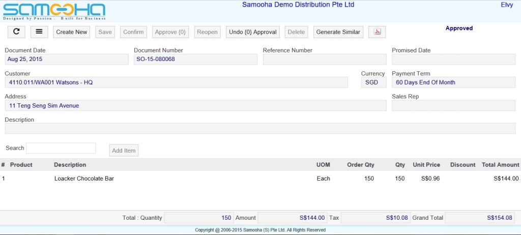 sales-order-input-1024x462