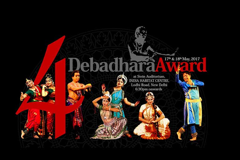 https://secureservercdn.net/45.40.146.38/e2e.8c2.myftpupload.com/wp-content/uploads/2020/08/debadhara-festival-4th-debadhara-award-2017-may.jpg