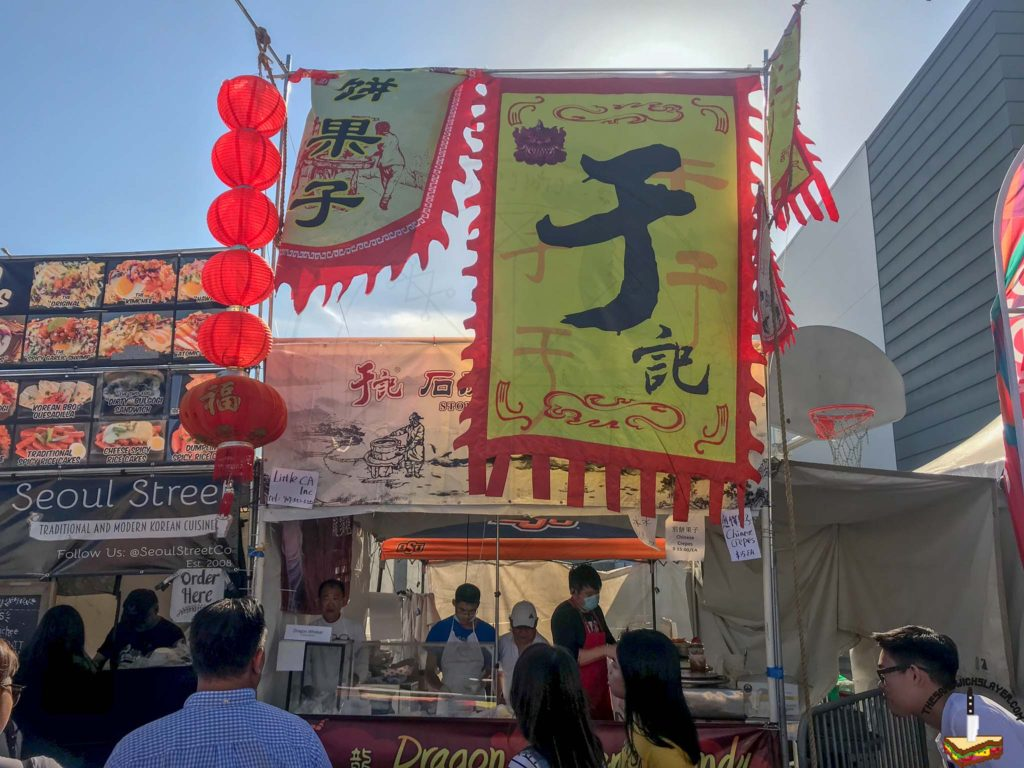 """Specializing in a traditional chinese """"Dragon Whisker"""" candy and crepes (Jian Bing)"""