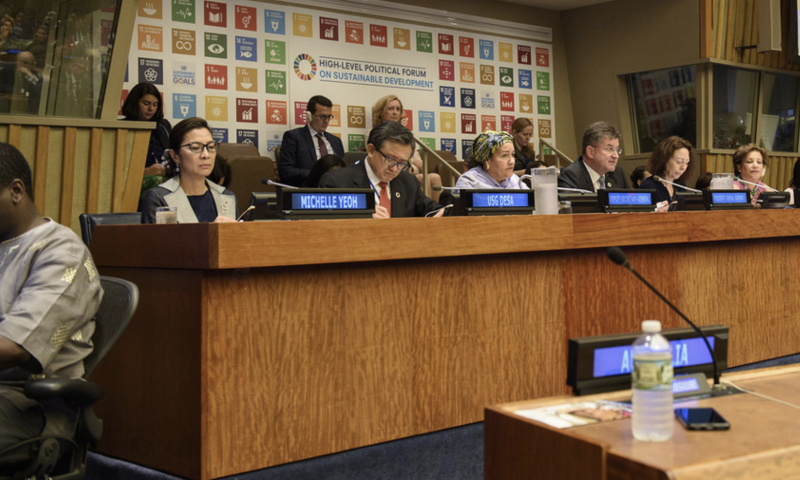 Progress has been made, but 'not at a sufficient speed to realize the SDGs'