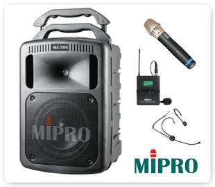 Portable PA system hire