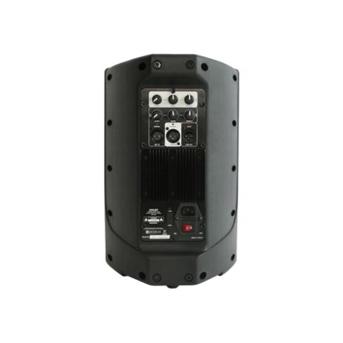 XRS 8 Monitor speaker rear