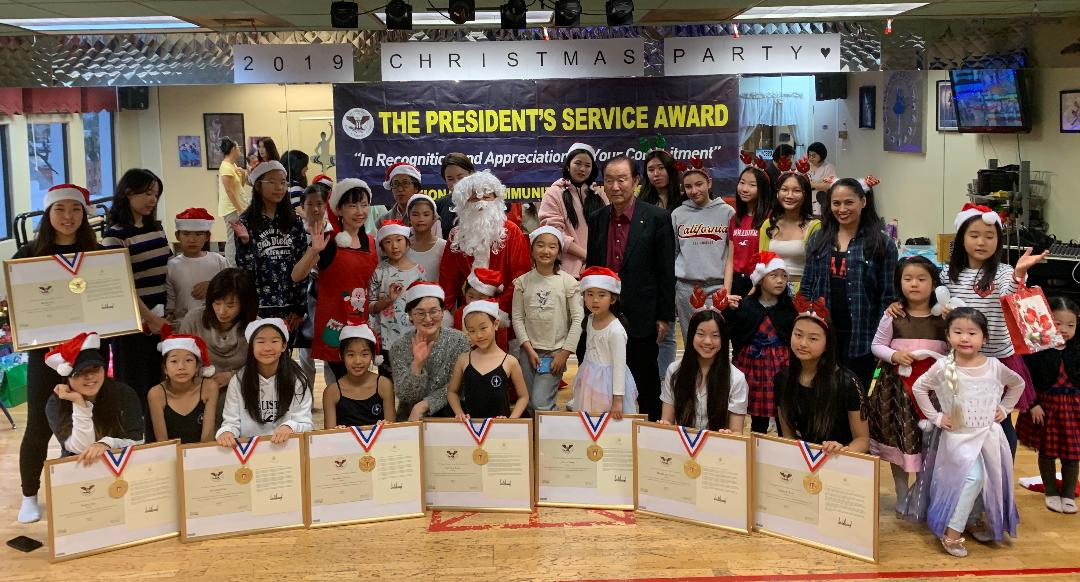 2019년 Jean Ballet School. KOA Christmas party