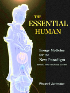The Essential Human