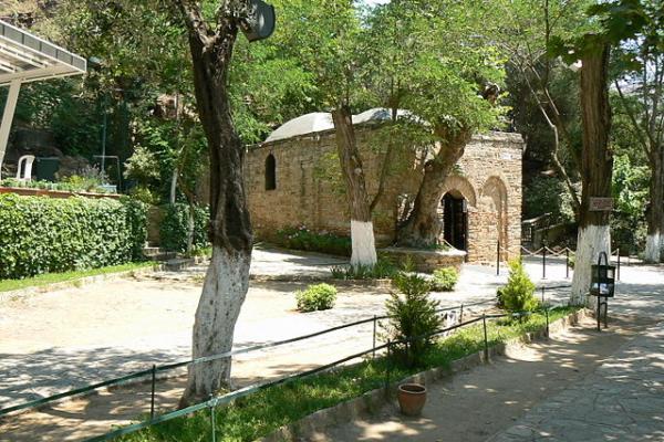Epheseus House