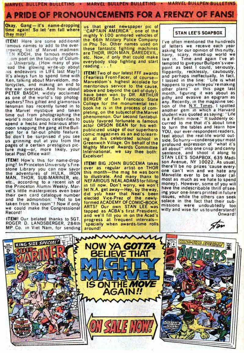 Marvel Bullpen Dec 1970