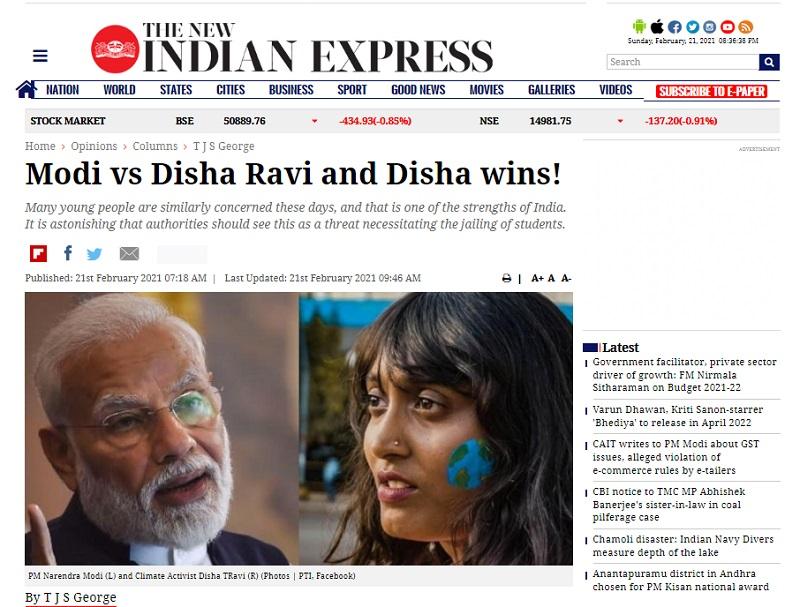 disha ravi newindianexpress