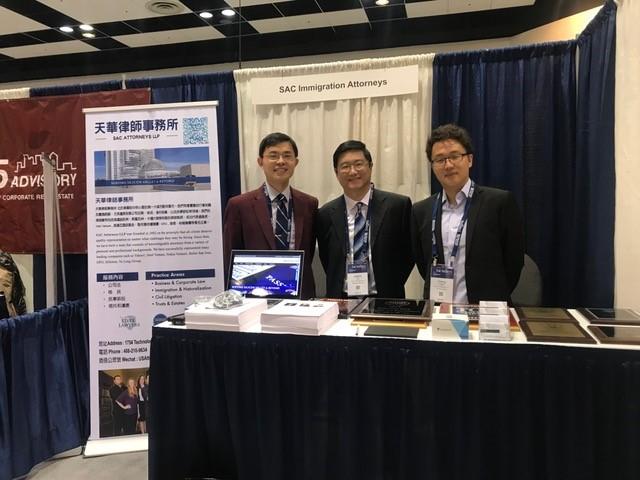 天华律师深度参与全球创业者大会