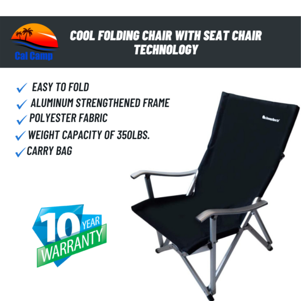 Cool Folding Chair with Seat Chair Technology