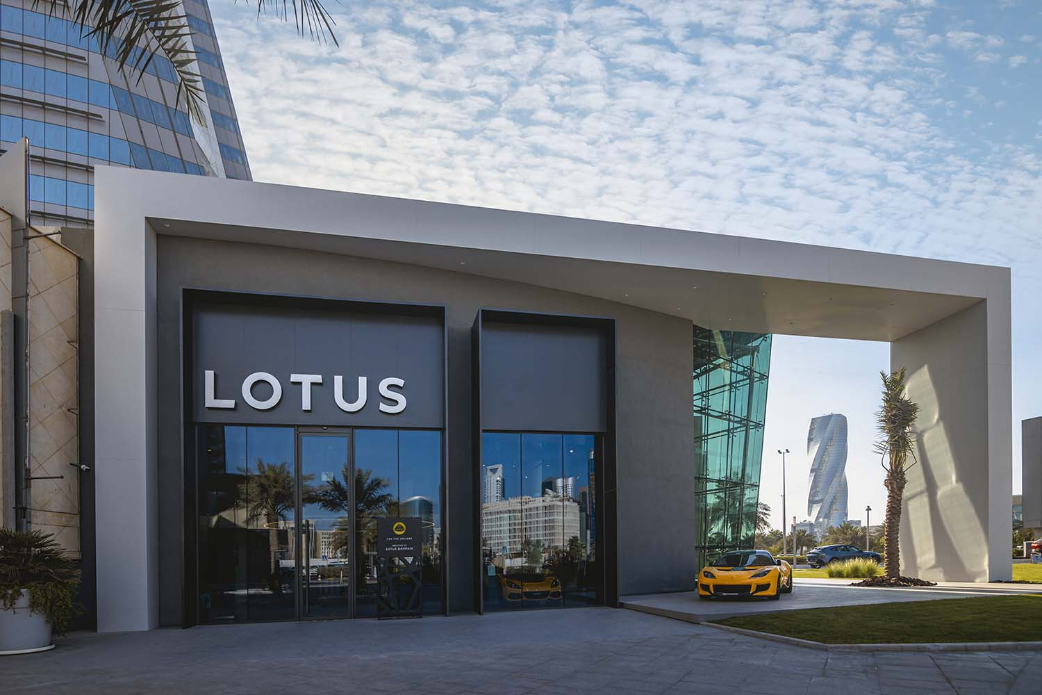 Another World Premiere From Lotus: First Showroom With New Global Retail Identity Now Open For Business