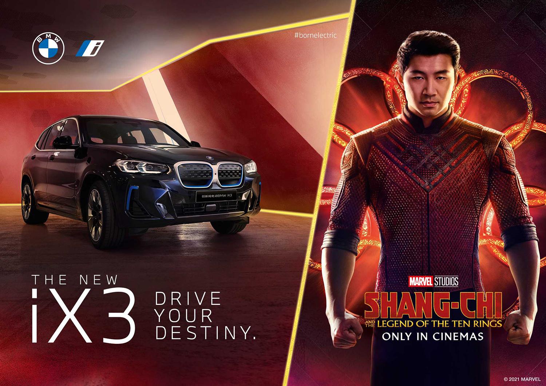 The BMW IX3 Makes Its Film Debut In Marvel Studios